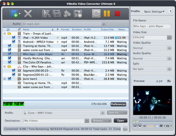 4media dvd ripper ultimate 7 0 1 1219