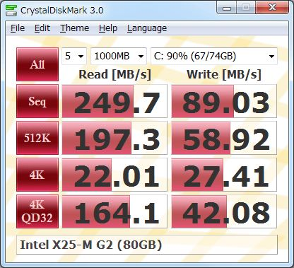Download CrystalDiskMa...