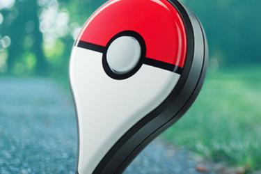 Pokémon GO:n odotettu ominaisuus tekee vihdoin paluun
