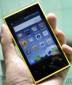 Baidu unveils own low-cost smartphone in China