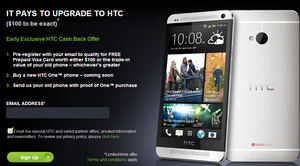 HTC announces trade-in program for HTC One credit