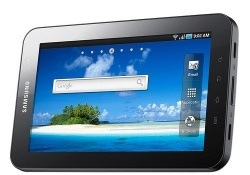 German court lifts Samsung Galaxy Tab injunction outside its borders