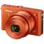 Nikon esitteli uudistetun peilitt�m�n J4-minij�rkk�rin